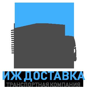 Транспортная компания Пенза | Грузоперевозки по России